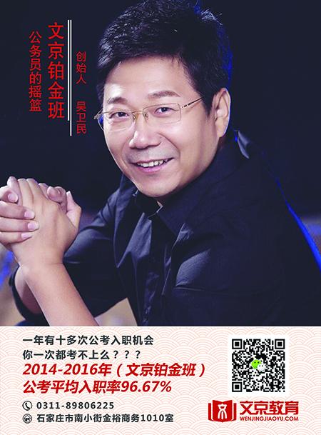tuiguangyong-wu.jpg